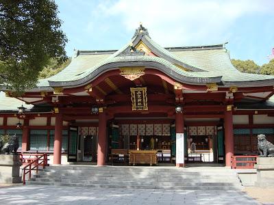 西宮神社(えびす神社)