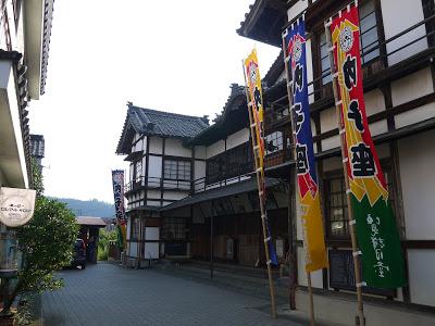 愛媛県内子町を訪ねる