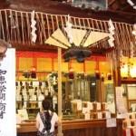 錦天満宮-京都でよく通った知恵・学問・商才・厄除けの神様-