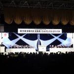北海道いわみざわ大会につなげた想い